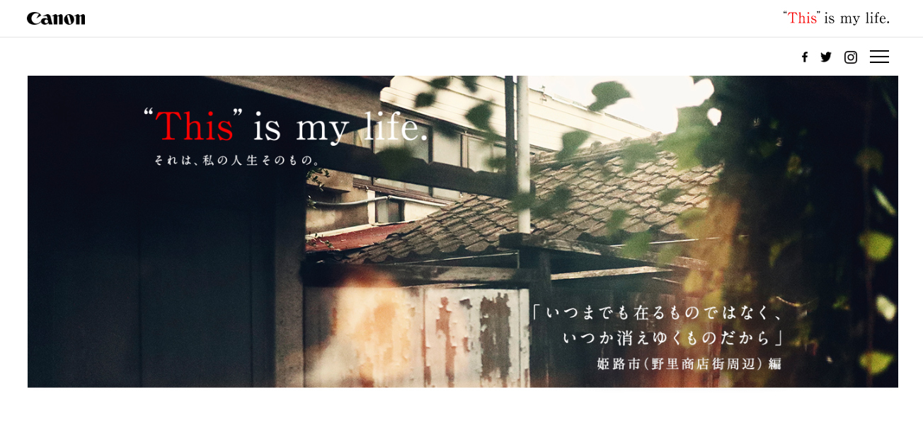 街を撮ること で富山の写真部と考えました。Vol.3